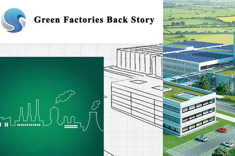 Green_Factory_Technology_BD