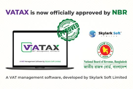 vat management software